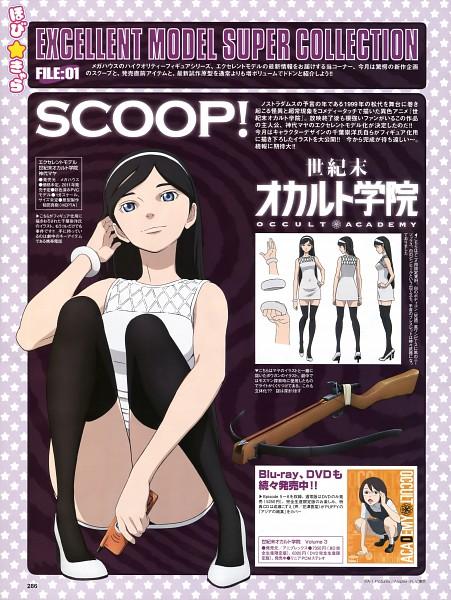 Tags: Anime, Seikimatsu Occult Gakuin, Kumashiro Maya, Official Art