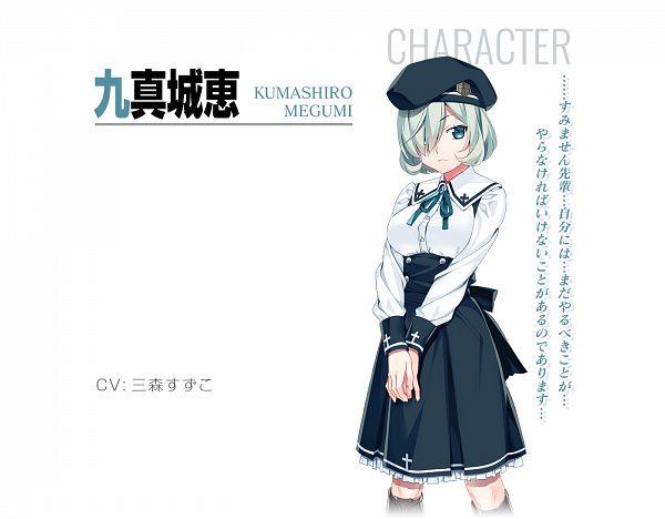 Kumashiro Megumi - Grisaia: Phantom Trigger
