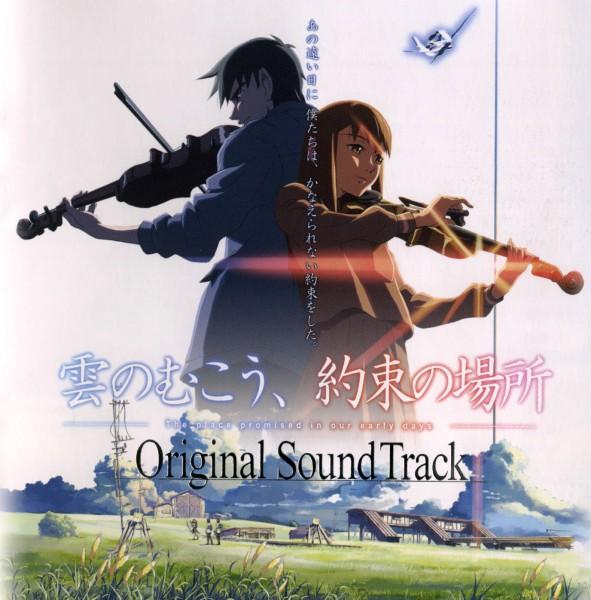 Tags: Anime, Makoto Shinkai, Kumo no Mukou Yakusoku no Basho, CD (Source), Scan, Beyond The Clouds, The Promised Place