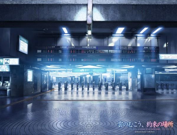 Tags: Anime, Makoto Shinkai, Kumo no Mukou Yakusoku no Basho, Train Station, Beyond The Clouds, The Promised Place
