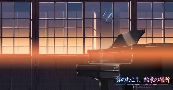 Tags: Anime, Makoto Shinkai, Kumo no Mukou Yakusoku no Basho, Facebook Cover, Beyond The Clouds, The Promised Place