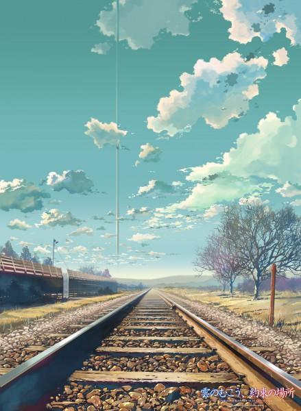 Tags: Anime, Makoto Shinkai, Kumo no Mukou Yakusoku no Basho, Railroad Tracks, Beyond The Clouds, The Promised Place