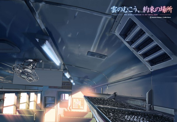 Tags: Anime, Makoto Shinkai, Kumo no Mukou Yakusoku no Basho, Train Interior, Beyond The Clouds, The Promised Place
