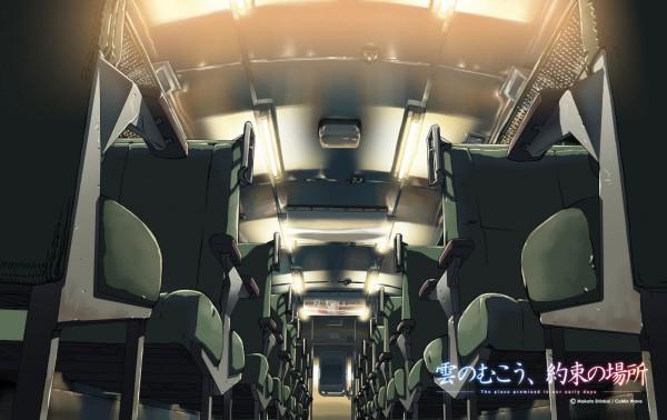 Tags: Anime, Makoto Shinkai, Kumo no Mukou Yakusoku no Basho, Bus, Beyond The Clouds, The Promised Place