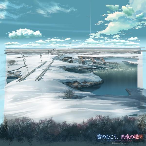 Tags: Anime, Makoto Shinkai, Kumo no Mukou Yakusoku no Basho, Beyond The Clouds, The Promised Place