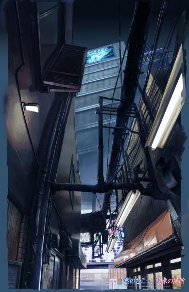 Tags: Anime, Makoto Shinkai, Kumo no Mukou Yakusoku no Basho, Mobile Wallpaper, Beyond The Clouds, The Promised Place