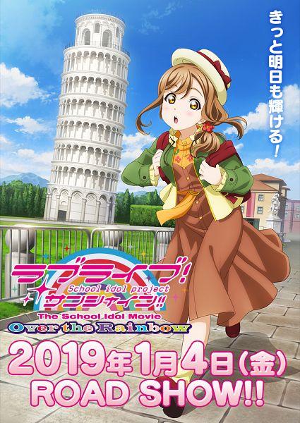 Tags: Anime, Sunrise (Studio), Love Live! Sunshine!!, Love Live! Sunshine!! The School Idol Movie: Over the Rainbow, Kunikida Hanamaru, Official Art, Hanamaru Kunikida