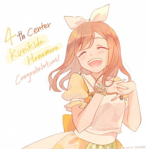 Tags: Anime, Pixiv Id 20559620, Love Live! Sunshine!!, Kunikida Hanamaru, Text: Congratulations, Fanart From Pixiv, Pixiv, Fanart, Hanamaru Kunikida