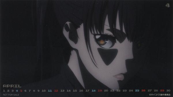Tags: Anime, Tatsunoko Production, PSYCHO-PASS, PSYCHO-PASS 2 2015 Calendar, Kunizuka Yayoi, Wallpaper, Calendar (Source), Official Art, Calendar 2015, Scan