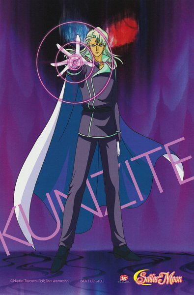 Tags: Anime, Toei Animation, Bishoujo Senshi Sailor Moon, Kunzite, Scan, Official Art