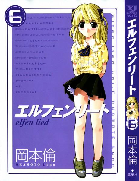 Tags: Anime, Okamoto Lynn, Elfen Lied, Kurama Mariko, Scan, Manga Cover, Official Art