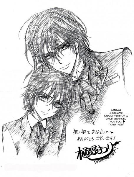 Tags: Anime, Vampire Knight, Kuran Kaname