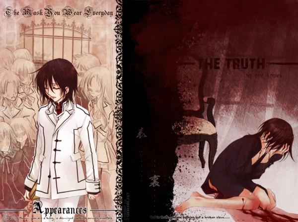 Tags: Anime, Sagakure Moe, Vampire Knight, Kuran Kaname, Crowd, Fanart