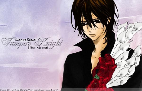 Tags: Anime, Vampire Knight, Kuran Kaname, Calla Lily, deviantART