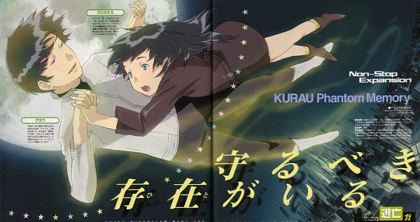 Tags: Anime, Kurau Phantom Memory, Kurau Amami, Skyscraper, Magazine (Source), Scan, Wallpaper