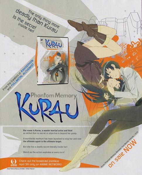 Tags: Anime, BONES (Studio), Kurau Phantom Memory, Kurau Amami, Magazine (Source), Scan, Artbook Cover, DVD (Source), Official Art