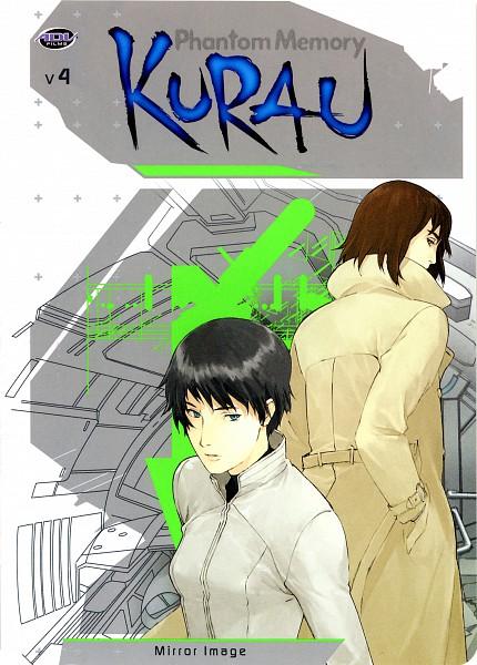 Tags: Anime, BONES (Studio), Kurau Phantom Memory, Ayaka Steiger, Kurau Amami, Magazine (Source), Scan, Artbook Cover, DVD (Source), Official Art