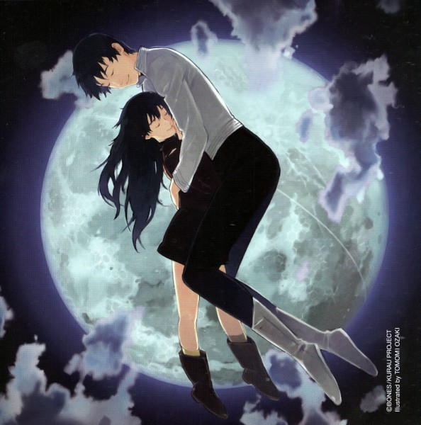 Tags: Anime, Kurau Phantom Memory, Kurau Amami, Scan, Magazine (Source)