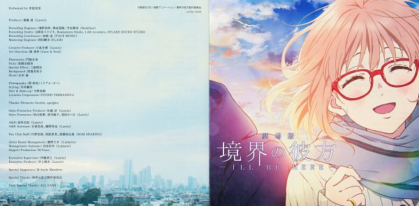 Tags: Anime, Kadowaki Miku, Kyoto Animation, Kyoukai no Kanata, Kuriyama Mirai, Official Art, Scan, CD (Source), Facebook Cover