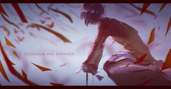 Tags: Anime, Dragons-Roar, Kyoukai no Kanata, Kuriyama Mirai, Pixiv, Wallpaper, Fanart, Fanart From Pixiv, PNG Conversion