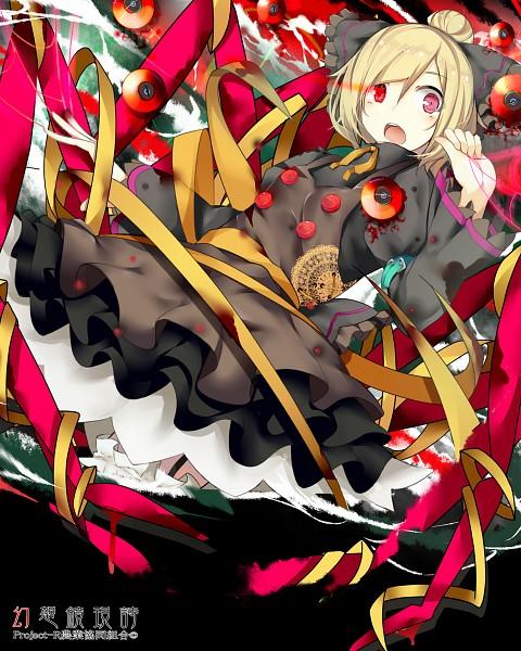 Tags: Anime, Benio (Dontsugel), Touhou, Kurodani Yamame, Fanart From Pixiv, Pixiv, Fanart, Yamame Kurodani