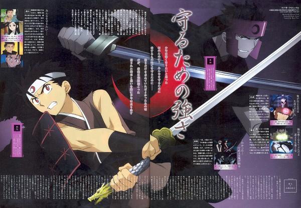 Tags: Anime, Sasaki Mutsumi (Bee Train), Tsubasa: RESERVoir CHRoNiCLE, Kurogane, Magazine (Source), Scan, Screenshot