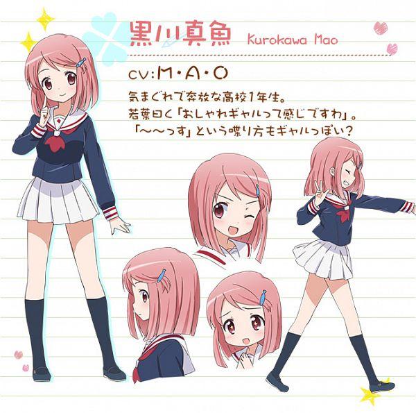 Kurokawa Mao - Wakaba*Girl