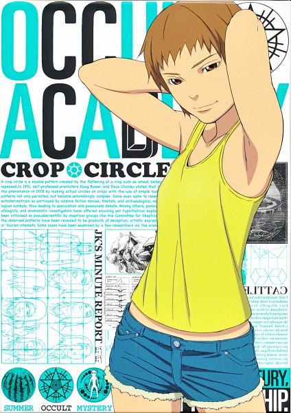 Kuroki Ami - Seikimatsu Occult Gakuin