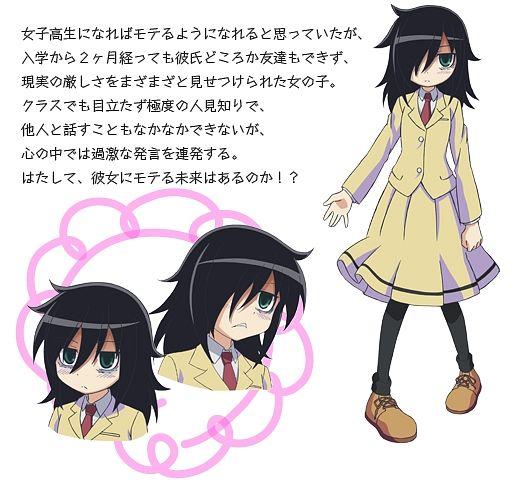 Yasuko Ishikura [APPROVED, 5-5] Kuroki.Tomoko.600.1542214