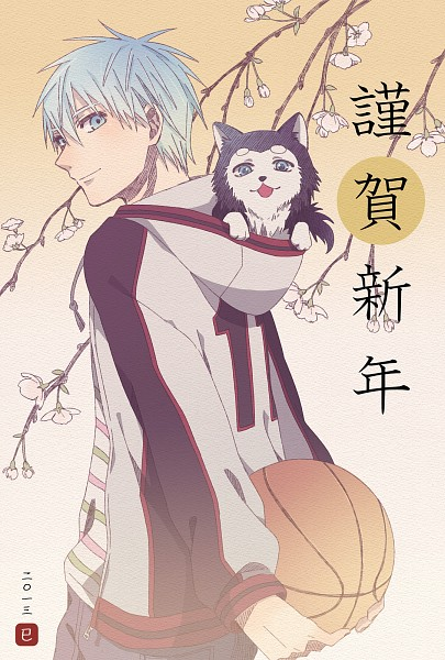 Tags: Anime, Pixiv Id 4527628, Kuroko no Basuke, Tetsuya No.2, Kuroko Tetsuya, Mobile Wallpaper, Pixiv
