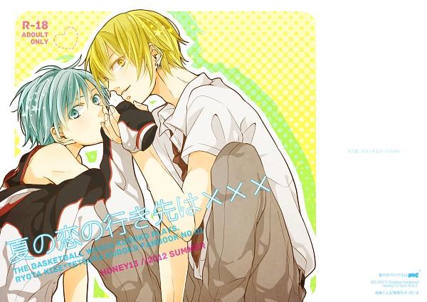 Tags: Anime, Pixiv Id 28515052, Kuroko no Basuke, Kuroko Tetsuya, Kise Ryouta, Pixiv, Fanart, Kuroko's Basketball