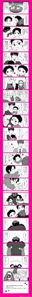 Tags: Anime, Pixiv Id 4996204, Meitantei Conan, Kuroko no Basuke, Midorima Shintarou, Takao Kazunari, Kise Ryouta, Kagami Taiga, Kasamatsu Yukio, Edogawa Conan, Kuroko Tetsuya, Meitantei Conan (Parody), Fanart From Pixiv, Kuroko's Basketball