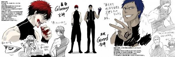Tags: Anime, Pixiv Id 2157854, Kuroko no Basuke, Kagami Taiga, Aomine Daiki, Fullmetal Alchemist (Parody), Fullmetal Alchemist (Cosplay), Twitter Header, Pixiv, Kuroko's Basketball