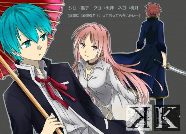 Tags: Anime, Takayan, Kuroko no Basuke, Momoi Satsuki, Kagami Taiga, Kuroko Tetsuya, Yatogami Kuroh (Cosplay), Isana Yashiro (Cosplay), Neko (Project K) (Cosplay), K Project (Parody), Pixiv, Kuroko's Basketball