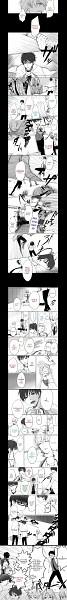Tags: Anime, Pixiv Id 5130378, Kuroko no Basuke, Akashi Seijuurou, Kise Ryouta, Aomine Daiki, Murasakibara Atsushi, Nijimura Shuuzou, Kuroko Tetsuya, Midorima Shintarou, Shingeki no Kyojin (Parody), Kuroko's Basketball