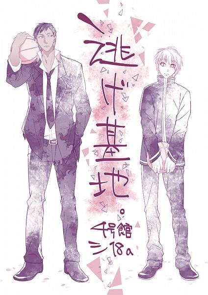 Tags: Anime, Karasuneko1313, Kuroko no Basuke, Aomine Daiki, Kuroko Tetsuya, Fanart From Pixiv, Pixiv, Fanart, Kuroko's Basketball