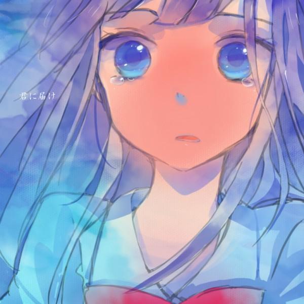 Tags: Anime, Makino (Sinobusan), Kimi ni Todoke, Kuronuma Sawako, Pixiv