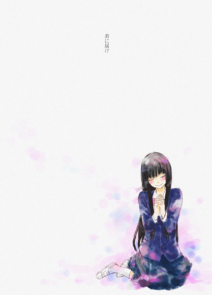 Tags: Anime, Sumiya, Kimi ni Todoke, Kuronuma Sawako, Praying, Mobile Wallpaper, Fanart, Pixiv