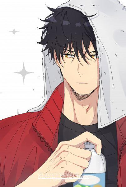 Tags: Anime, Pixiv Id 15127424, Haikyuu!!, Kuroo Tetsurou, Towel On Head, Water Bottle, Pixiv