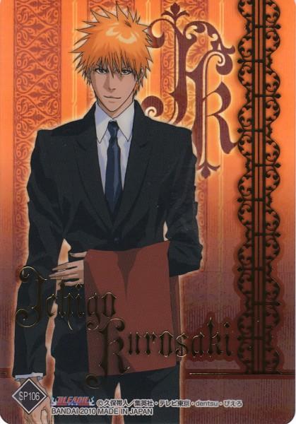 Tags: Anime, BLEACH, Kurosaki Ichigo, Official Art, Scan, Mobile Wallpaper, Ichigo Kurosaki