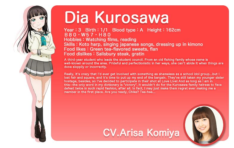 Kurosawa Dia (Dia Kurosawa) - Love Live! Sunshine!!