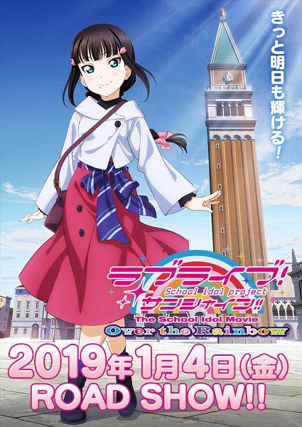 Tags: Anime, Sunrise (Studio), Love Live! Sunshine!!, Love Live! Sunshine!! The School Idol Movie: Over the Rainbow, Kurosawa Dia, Official Art