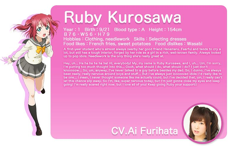 Kurosawa Ruby - Love Live! Sunshine!!