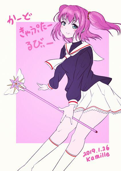 Tags: Anime, Pixiv Id 17608816, Love Live! Sunshine!!, Kurosawa Ruby, Kinomoto Sakura (Cosplay)