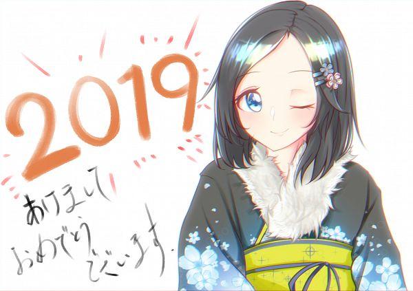 Tags: Anime, Pixiv Id 13167648, Kantai Collection, Kuroshio (Kantai Collection), Happy 2019