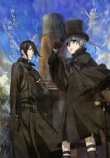 Tags: Anime, Shiba Minako, A-1 Pictures, Kuroshitsuji, Kuroshitsuji: Book Of The Atlantic, Ciel Phantomhive, Sebastian Michaelis, Seagull, White Bird, Key Visual, Official Art
