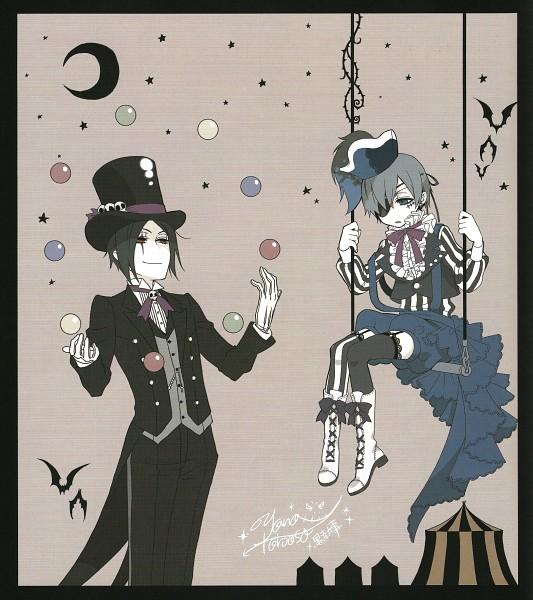 Tags: Anime, Toboso Yana, Kuroshitsuji, Black Butler Artworks 1, Sebastian Michaelis, Ciel Phantomhive, Scan, Official Art, Black Butler
