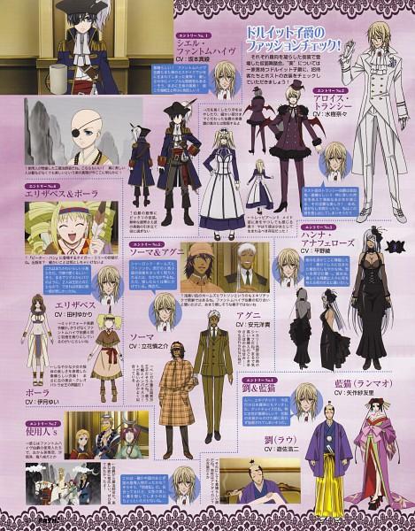 Tags: Anime, SQUARE ENIX, Kuroshitsuji, Kuroshitsuji II, Soma Asman Kadar, Lau, Bardroy, Ciel Phantomhive, Alois Trancy, Mey-Rin, Paula, Agni, Finnian, Black Butler