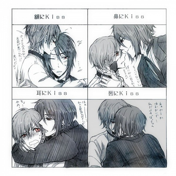 Tags: Anime, Pixiv Id 1387561, Kuroshitsuji, Ciel Phantomhive, Sebastian Michaelis, Kiss Chart, Pixiv, Translation Request, Fanart, Black Butler