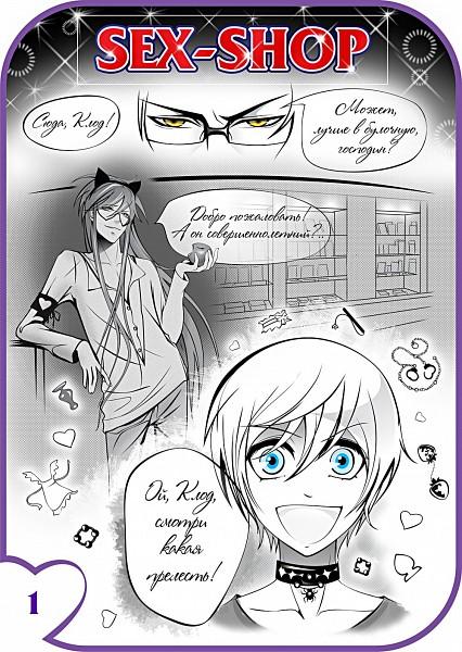 Tags: Anime, Kuroshitsuji II, Kuroshitsuji, Claude Faustus, Alois Trancy, Grell Sutcliff, Russian Text, Mobile Wallpaper, Artist Request, Fanart, Black Butler